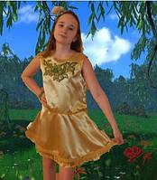 Нарядное платье для девочки золотое. Оригинальный подарок. Платье на выпускной бал.