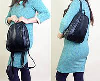 Кожаный рюкзак. Женский рюкзак. Модный рюкзак. Интернет магазин рюкзаков. Современные рюкзаки.Код: КРСК79