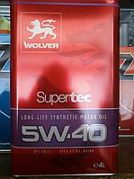 Синтетическое моторное масло Wolver Supertec 5w40 (4 литра)