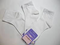Однотонные женские укороченные носки белые