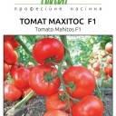 Семена томата Махитос F1 100 шт