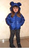 Детская курточка Ушки