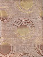 Комплект покрывал на диван и 2 кресла из шенилла - Код 80-27