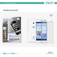 Защитная пленка Nillkin для Huawei Ascend D2 матовая