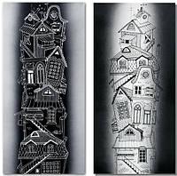 """Дизайн-радиатор """"Городок"""" (диптих) (udensd700diptihgorodok)"""