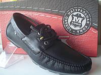 Мокасины мужские из натуральной кожи МИДА 11805 черные.