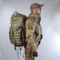 Туристический камуфляжный рюкзак на 75 л. пиксель Украинского производства
