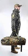 Рюкзак сумка камуфляжная мультикам 60 л.