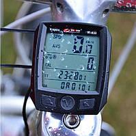 Велокомпьютер BoGeer YT-833 водонепроницаемый спидометр для велосипеда