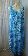 Платье женское летнее голубое длинное макси батал бренд Just Elegance р.54