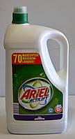 Гель  для стирки ARIEL ACTILIFT (универсальный)  4,9 л