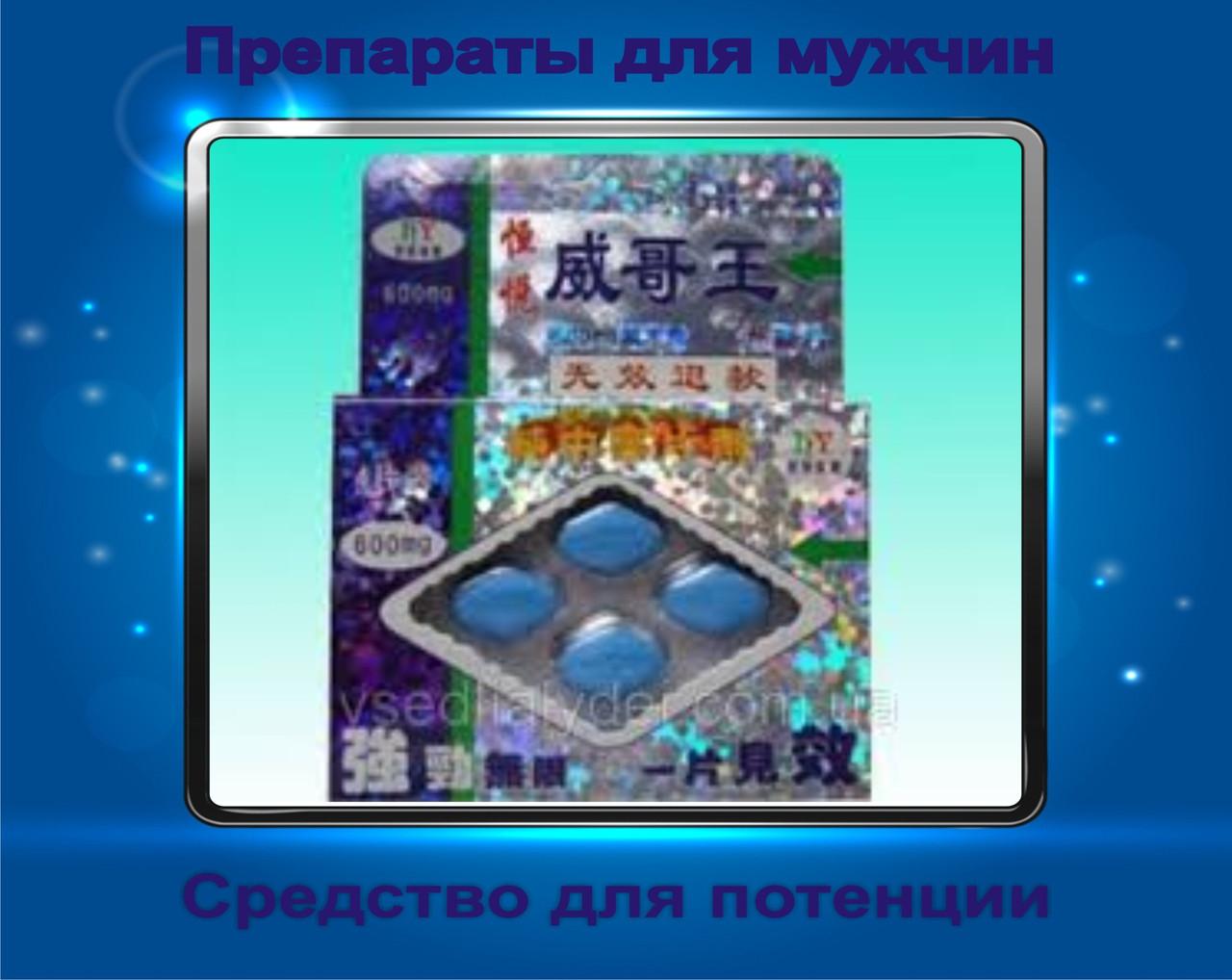 kapli-molota-tora-v-kazahstane