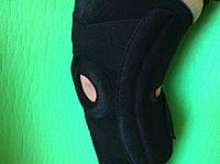 Фиксатор коленного сустава открывающийся со спиральными ребрами жесткости