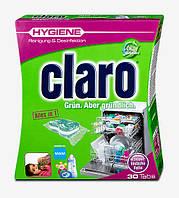 Claro Hygiene Geschirrspültabs - Эко-таблетки для посудомоечной машины Очищение и дезинфекция 30 шт.