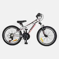 Спортивный велосипед 20 дюймов PROFI - KID G20A315-L-1-W (бело-красный) - на стальной раме