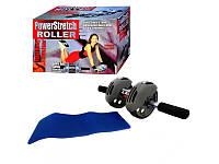 Тренажер - колесо для пресса MS 0086 Power Stretch Roller