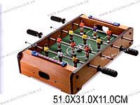Футбол деревянный на рычагах