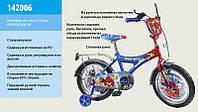 Велосипед 2-х колесный 20''
