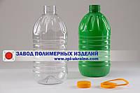 Бутылка пластиковая  3 литра «Кристал»