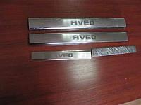 Накладки на пороги салона внутренние Chevrolet Aveo (шевроле авео) с лого гравировкой, нерж.