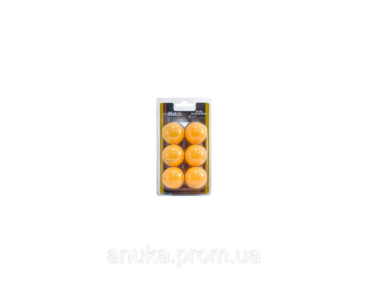Мячики для тенниса Enebe 6шт Match оранживые
