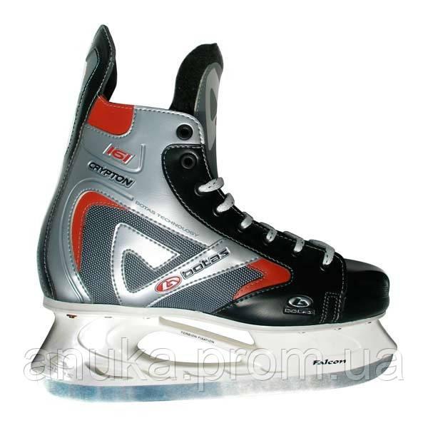 Коньки хоккейные  кейные мужские Botas Crypton 161 Белые (пара) 37 38 39 40