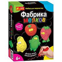 Набор для творчества Фабрика мелков Весёлый огород Ranok-creative