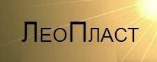 Леопласт