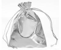 Мешочек подарочный серебряный для украшений