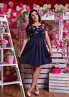 Платье женское синее с коротким рукавом