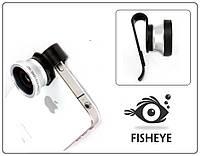 Объектив ФИШАЙ (мини-клипса). ЛИНЗА FishEye 180° для смартфонов. Цвет: серебристый.