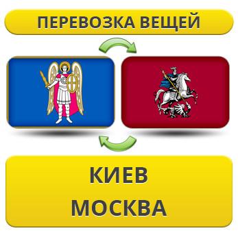 164018426_w640_h640_kiev_moskva_pe__ekom