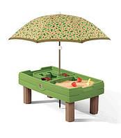 Песочница и водный стол с зонтиком Step2 7878