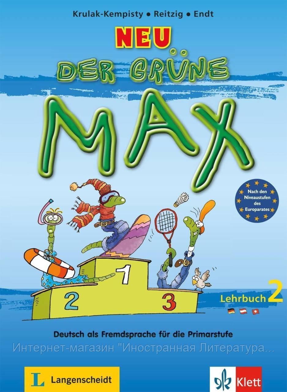тетрадь по 4 языку grüne der max немецкому решебник
