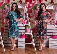 Платье с цветочками,длина миди 3031