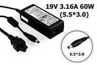 Зарядное устройство сетевой адаптер для ноутбука Samsung 19V 3.16A 60W 5.5*3.0 Samsung Sens 630 Samsung Sens