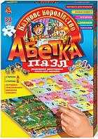 "Абетка-пазл ""Казкове королівство"" Danko toys"
