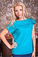 Женская блуза летняя блузка 951 свободного кроя