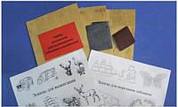 Набор для детского творчества для выжигания и выпиливания лобзиком