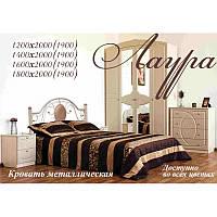 Кровать Металл-Дизайн ЛАУРА