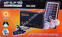 Солнечное зарядное устройство NS-365(6 вольт)