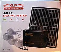 Солнечное зарядное устройство NS-366(12 вольт)