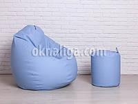Кресло груша большая + Пуф |  голубой кожзам Zeus