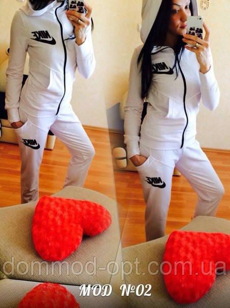 Женские Спортивные Костюмы Белые