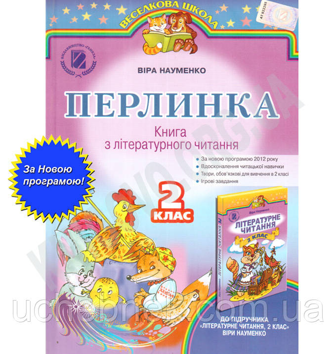 Купить раскраски антистресс оптом по доступным ценам в киеве 1181559