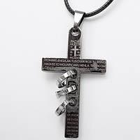 """Кулон стальной """"Крест с кольцами"""" на шнурке."""