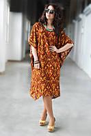 Женское платье  батального размера в модный принт