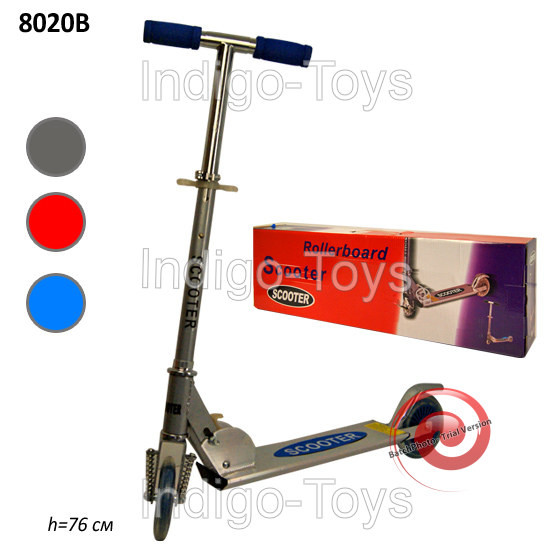 самокат скутер трехколесный детский 5 в 1