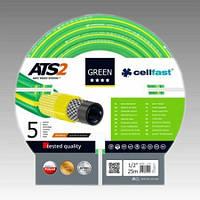 Шланг садовый Cellfast GREEN 5/8 25m