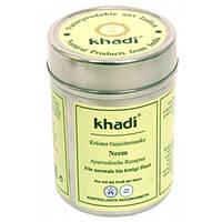 Khadi Растительная маска для лица Khadi «Neem» (50 г)